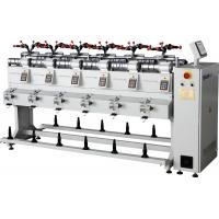 China automatic cone winder / Modle:TR-RW 1201 on sale