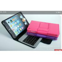 economical keyboard for ipad mini with case Manufactures