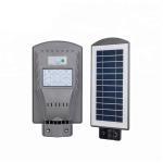 High Lumen SMD Integrated Solar LED Street Light , Solar Powered Garden Lights Manufactures
