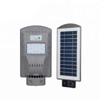China High Lumen SMD Integrated Solar LED Street Light , Solar Powered Garden Lights on sale
