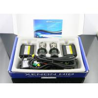 Anti Ultraviolet 55W DC HID Xenon Conversion Kits with 6000K Color Temperature Manufactures