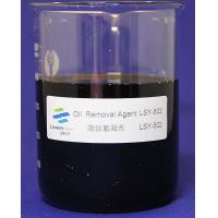 High Efficiency Oil Removal Agent Paint Coating with High Oil Removal Rate Manufactures
