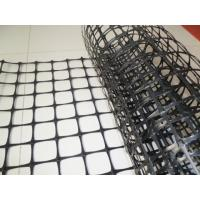 Polypropylene PP Biaxial Geogrid Plastic For Water Channels 15KN – 50KN Manufactures