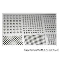 Slotted Stainless Steel Perforated Mesh Screen , Square Perforated Sheet Metal