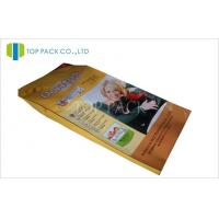 Heat Seal Pet Food Packaging Bag , Plastic Laminated Pouch For Pet Food Manufactures