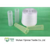 100 Percent TFO Virgin Polyester Spun Yarn Bright Short Fiber Ne 50/2 With Plastic Cone Manufactures