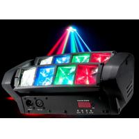 High Brightness LED Moving Head DJ Stage Light RGBW / White Beam Moving Head Light Manufactures