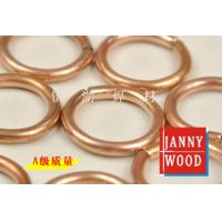 China Phos copper brazing Ring on sale