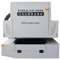 High Precision UV Flatbed Printing Machine CMYKW Digital For Bill Card Manufactures