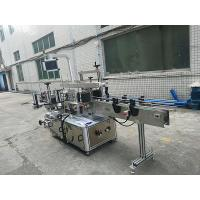 Self Adhesive Sticker Double Sided Bottle Labeling Machine Full Automatic Manufactures