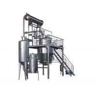 China Aluminum Tube Filling And Sealing Machine Low Temperature Extraction And Concentration on sale