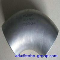 "3/4"" Socket Weld 90 Degree Steel Pipe Elbow Material A182 F321 Rating 3000# Manufactures"
