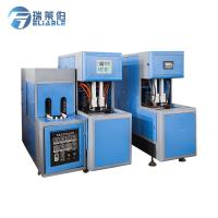 380 V PET Blow Moulding Machine Touch Screen For Beverage Production Line Manufactures