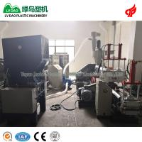 300-350 KG/H Plastic Recycling Machinery ForPp Pe Film High Capacity Manufactures