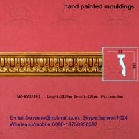 China Hand painted/European PU carved panel moulding/PU wall moulding on sale