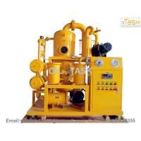 Explosion Proof Type Lubricating Oil Purifying Machine Oil Purifier Series TYA-EX Manufactures