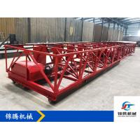 China High Performance Concrete Paver Machine For Expressway / Bridge Truss Type on sale