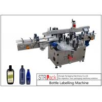 Round / Flat / Square Bottle Labeling Machine , Servo Driven Double Side Labeling Machine Manufactures