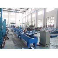 Buy cheap 235Mpa Yield Strength Shutter Door Roll Forming Machine Galvanized Steel Coil from wholesalers