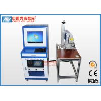 Quality CO2 Laser Marking Machine On Wood Acrylic Leather Textile Fabric for sale