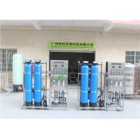 Professional Reverse Osmosis Water Purification Unit RO Drinking Water Treatment Manufactures