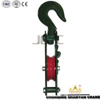 OPEN TYPE PULLEY BLOCK SINGLE SHEAVE WITH HOOK Manufactures