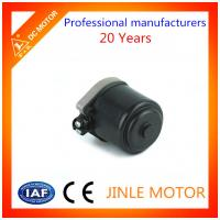 Durable Permanent Magnet DC Motor 12 Volt 60W With Double Shaft / 3000RPM High Speed Manufactures