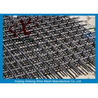 Professional Stainless Steel Reinforcing Wire Mesh For Concrete 4-14mm Manufactures