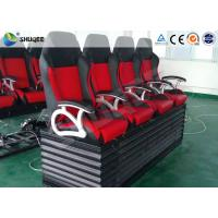 Motion Chair 5D Movie Theater Equipment With Special Environmental Effects Manufactures
