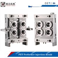High Hardness Plastic Preform Mould Stainless Steel Material Long Service Life Time Manufactures