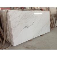 Buy cheap Cheapest A Grade White Marble Impearl White Marble-Chinese White Marble On Promotion from wholesalers
