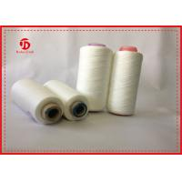 China Close Virgin Spun Polyester Sewing Thread 1050 - 1200 Stength High Elasticity wholesale