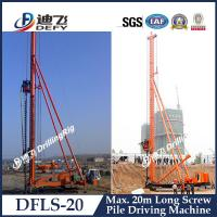 DFLS-20 pile driver of steel auger pipe pile for pile foundation machinery Manufactures