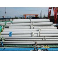 China BS 309s Small Diameter Seamless Stainless Steel tubes GB / T13296-91 0.3mm To 40mm on sale
