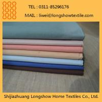 Super Soft 100% Polyester Fabric for Hotel Manufactures