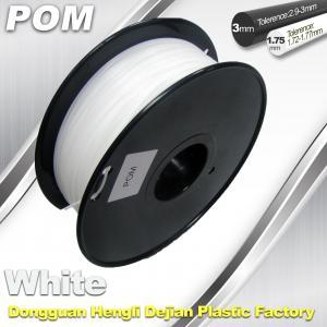 Quality POM 3D Printer makerbot filament 1.75 / 3.0mm 1.3Kg / Roll Filament for sale