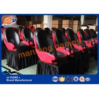 China Luxury 6 / 9 / 12 Seats 7D Movie Theater Virtual Reality Machine Customized Color on sale