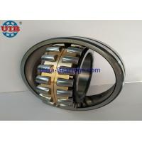 Quality Spherical Roller Bearing GCR15 22316MA P5 Vibrating Screen Bearings for sale