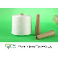 China Raw White / Colorful Spun Polyester Yarn , Industrial Sewing Machine Thread Hairless wholesale