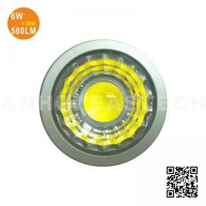 Quality 6W 580LM Cold-forging Aluminium GU10 COB LED Ultra Bright Spotlight  - Cool White for sale