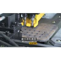 Steel Structure CNC Hydraulic Plate Punching And Marking Machine For 26mm Dia Manufactures