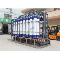 China Moveable Seawater Desalination Equipment Brackish And Salt Water Purifier on sale