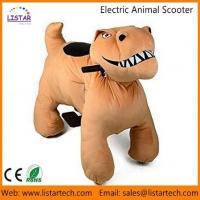 Coin Operated Battery Animals Electric Ride on motorized animals -Dinosaur Manufactures