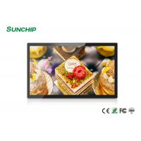 China Thin Closed Frame Interactive Screen Display Plastic Metal Housing Optional on sale