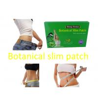 Herbal Guarana Botanical Slimming Patches For Fat Burning new body slim wraps Strong Version MZT msv A1 Manufactures