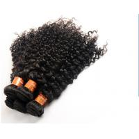 "Quality best afro kinky human hair 24"" human hair weft weave for sale"