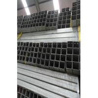 Buy cheap Hot Rolled Hollow Structural Section  ERW Q195 / Q235 , Painting Black Coating from wholesalers