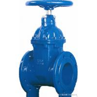 Buy cheap cast iron no-rising BS  resilent seated  gate valve from wholesalers