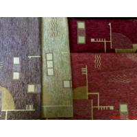 Chenille Fabric Manufactures