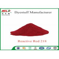 Organic Chemical Polyester Clothes Dye C I Red 218 Reactive Red P-6B Manufactures